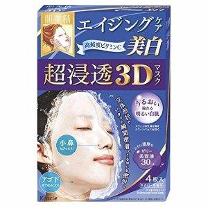 $8.82KRACIE Hadabisei Super Moisturizing 3D Facial Mask Brightening Sheets, 4 Count