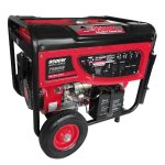 Select Portable Gasoline Generators