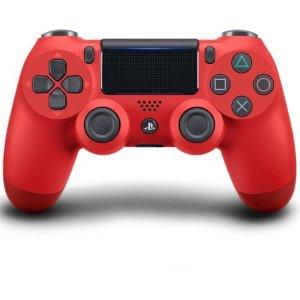 Sony DualShock 4 Controller, Magma Red, PlayStation 4 - Walmart.com