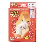 Japan Personal Care Hayashi knit Knee Support Protector @Amazon Japan
