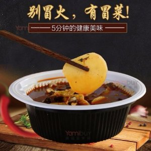 10% OffYumei Master Chief Sichuan Instant Hot-pot and Luo Shi Fen(Pickle Flavor Noodles)