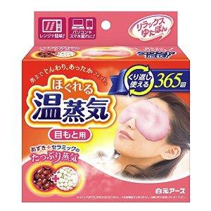 $4.97Yutapon Red Bean Eye Mask @Amazon Japan