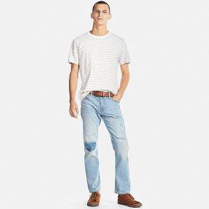$9Uniqlo Men's Slim Fit Damaged Jeans Sale
