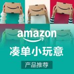 Add-On Items @ Amazon.com
