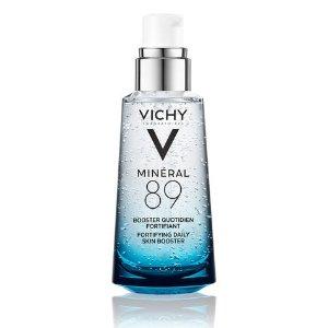 Vichy 89号精华露