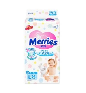 ¥99起Merries进口花王纸尿裤
