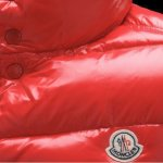 Moncler Men's Down Jacket Sale