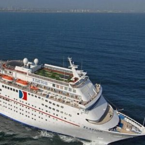 $319+5-Nt Eastern Caribbean Cruise Carnival Elation