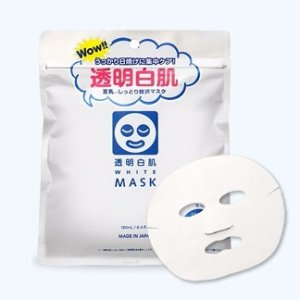 $5.58ISHIZAWA LAB Face Mask @Amazon Japan