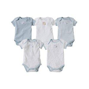 Bee Essentials Set of 5 Short Sleeve Organic Cotton Bodysuits