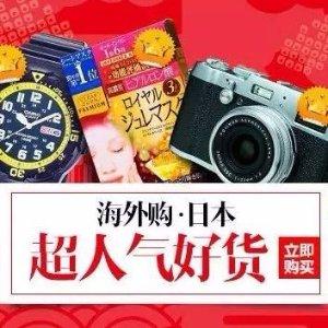 prime会员满¥200免运费亚马逊海外购日本馆凑单好物