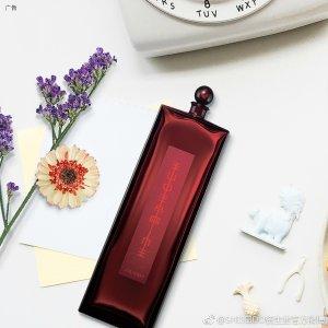 $45Eudermine Revitalizing Essence @ Shiseido