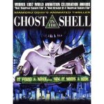 Ghost In The Shell Digital HD Movie