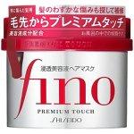 Shiseido 资生堂 FINO 高效渗透护发膜 230g