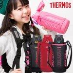 限今天:Thermos 不锈钢运动水壶 800ml 粉色