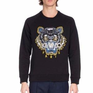 $50 Off With $200 Kenzo Men's Clothing Regular-Price Items @ Neiman Marcus