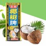 with Select Snacks Purchase @ Yamibuy