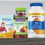 CVS 所有维生素类保健品促销