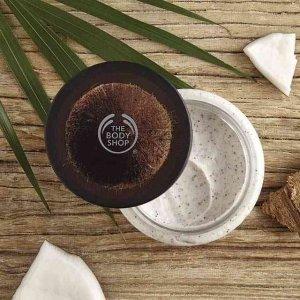 Coconut Exfoliating Cream Body Scrub