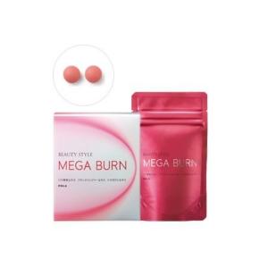 POLA Beauty Style MEGA BURN