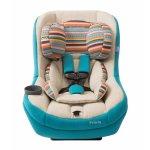 Maxi Cosi Pria 70波西米亚蓝色款 最美儿童汽车座椅劲爆低价