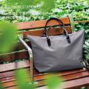 $7.01 / RMB46 直邮中美SPRiNG 杂志 2018年1月 送JOURNAL STANDARD 旅行包