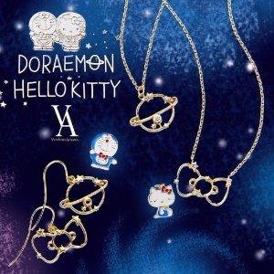 额外9折 直邮中美日本VA VENDOME X 凯蒂猫 X 哆啦A梦人气角色联名饰品