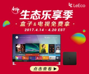 Start!Lemall US 414 Campaign