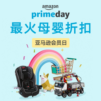 Prime Day Baby/Kids Products
