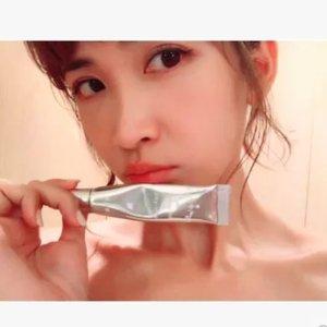 $15.7/RMB104.3日本模特爱用 纱荣子推荐 RBP megami no lifty 面部提拉紧致精华 热卖