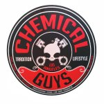 Chemical Guys 汽车清洗护理7月特卖