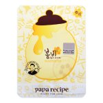 Hottest Facial Masks Sale @ Yamibuy
