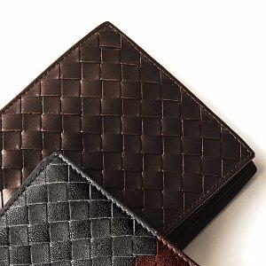 Dealmoon Exclusive 22% offBottega Veneta Men's Wallet Briefcase Sale