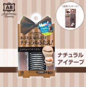 $7.88Automatic Beauty Double Eyelid Tape @Amazon Japan