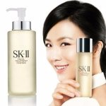 SK-ll Facial Treatment Essence 330ml @ COSME-DE.COM