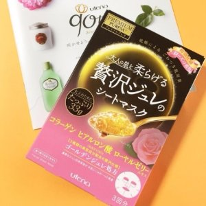 From $6.53 PREMIUM PUReSA Jelly Face Masks @Amazon Japan
