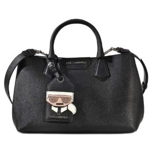 Karl Lagerfeld k/shopper small