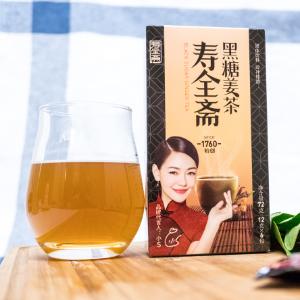 SHOU QUAN ZHAI Ginger Tea- Black Sugar Flavor 72g