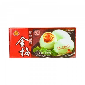 GOLD PLUM Salted & Cooked Duck Eggs, Cooked, 8PCS