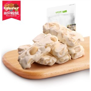 Three Squirrels Nougat 188g