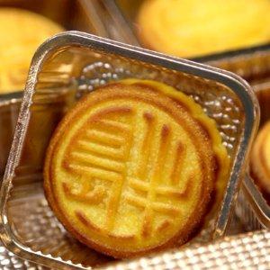 香港半岛酒店迷你奶黄月饼 中秋必备