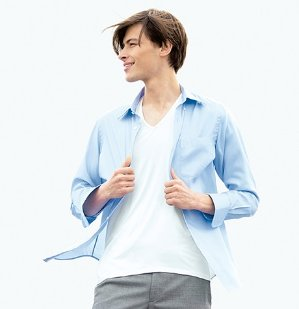 As Low As $7.99Uniqlo Memorial Day Sale