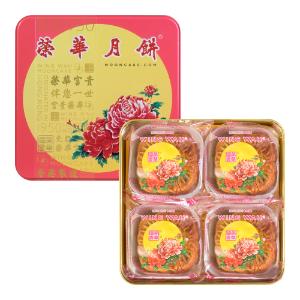 Yamibuy- 香港荣华 双黄莲蓉月饼 铁盒装 4枚入 740g