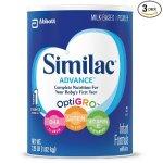 Similac 雅培1段婴儿配方奶粉 3罐