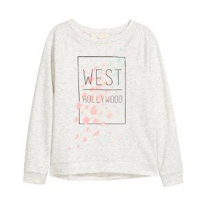 Sweatshirt with Printed Design | Light gray melange | Kids | H&M US