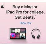 苹果Apple 官网新款MacBook Pro, iPad Pro等学生优惠特卖