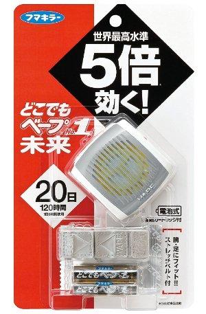 直邮中美!$7.55/RMB52.3额外85折 VAPE 未来 便携式婴幼儿驱蚊手表 特价