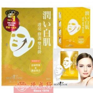 SEXYLOOK facial masks, 10pcs