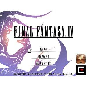FINAL FANTASY IV cn