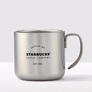 Silver Starbucks® Coffee Company Handle Mug